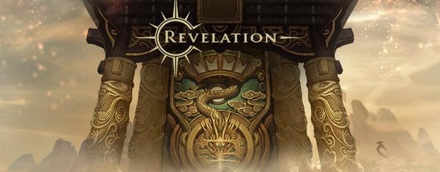 Revelation Online: Начало ЗБТ