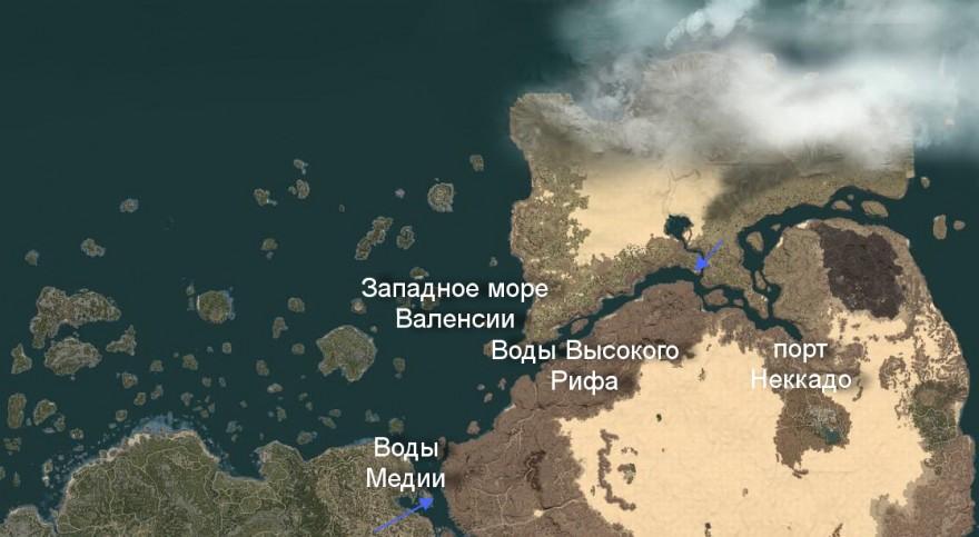 Black Desert: Спасение утопающих - дело рук...