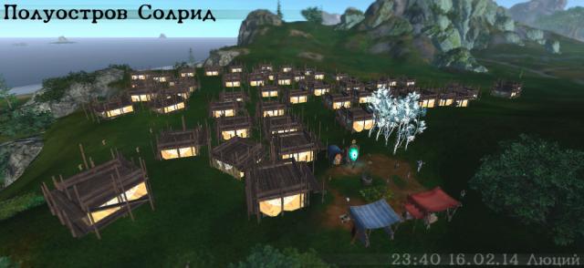 Блог им. zloiPhilin: ArcheAge | ScreenShot | ОБТ Первые сутки | Люций