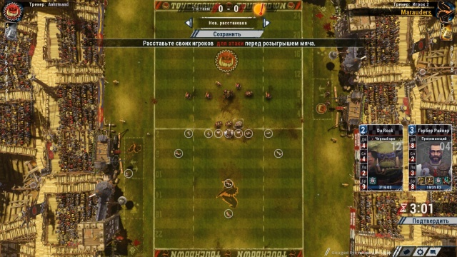 неММО: Blood Bowl 2