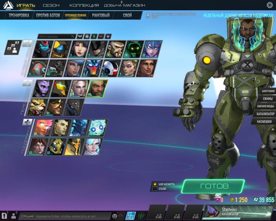 неММО: Atlas Reactor