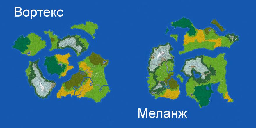 Второй тур голосования за мир для следующего цикла ММОзговедовского Eco-сервера