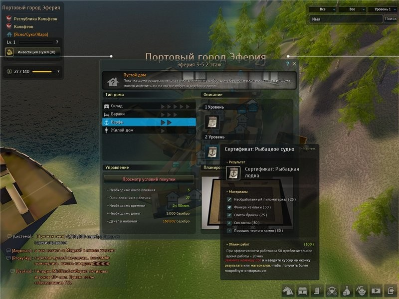 MMO-индустрия: Black Desert: Ловись рыбка, большая и маленькая