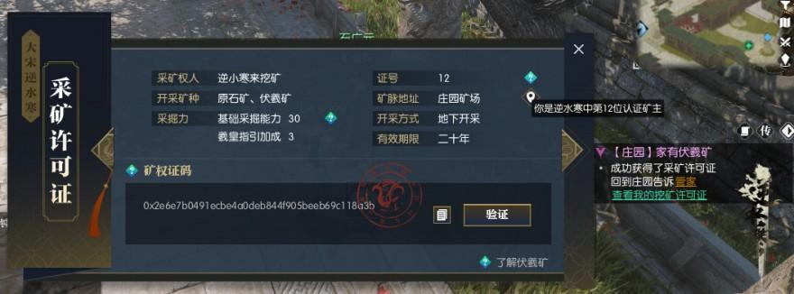 Justice Online: Криптовалюта в MMO