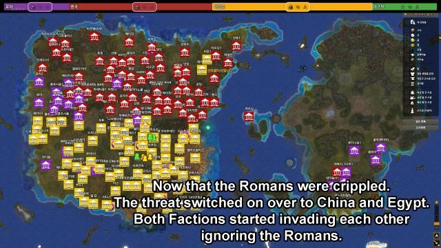 Civilization Online - первое ЗБТ