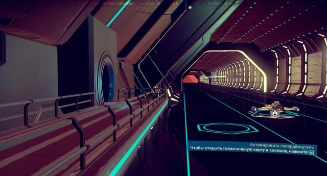 No Man's Sky: Космическая станция и вторая планета