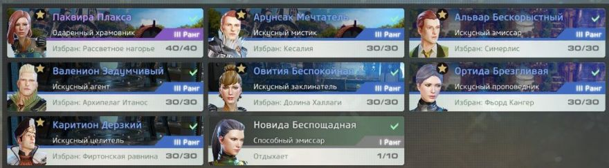 Зеркало для героя: О чём расскажут старые скриншоты. Часть 4: автоответчик, имена адептов и аура эпичности