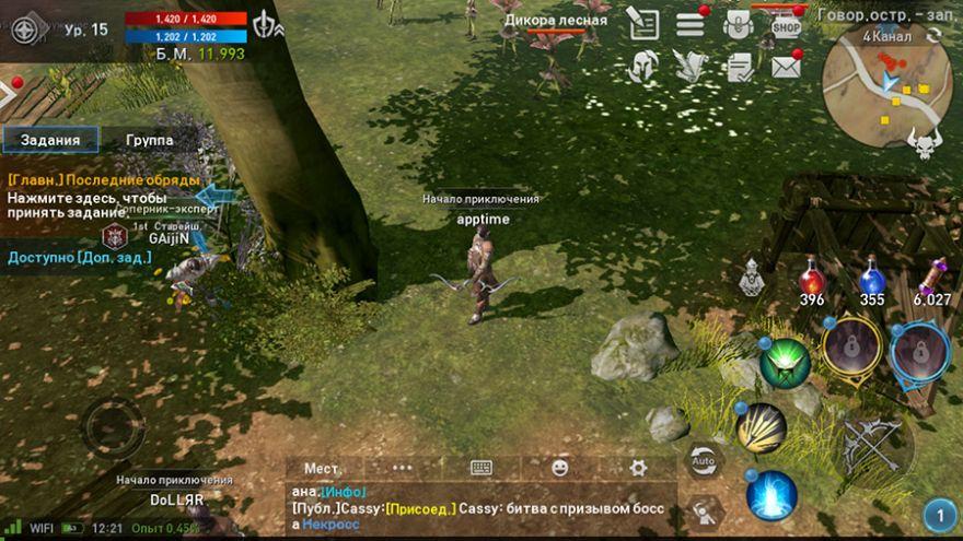 MMO-индустрия: Мобильная революция и суть MMORPG