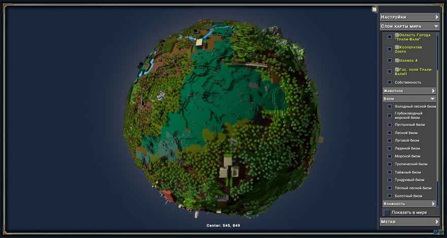 Eco: Экология заработала!