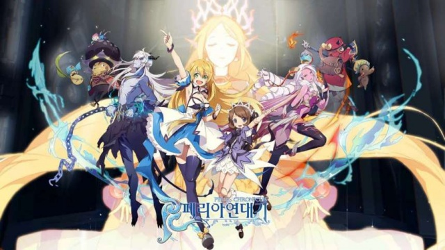 MMO-индустрия: Еще раз внимательно о Peria Chronicles