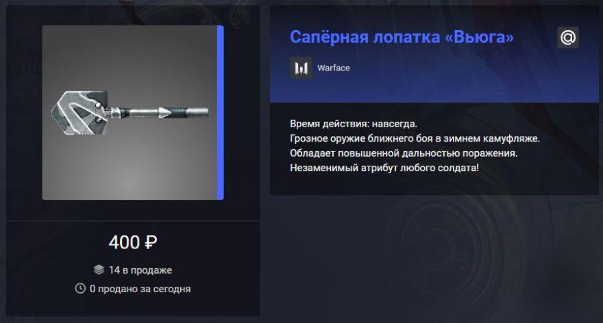 MMO-индустрия: Блог им. aspecter: Мыловаренный аукцион или как Mail.ru биржу предметов открывала