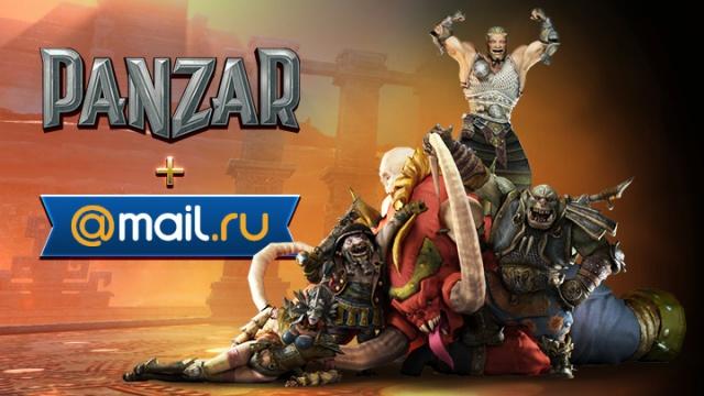 Panzar Studio объявляет о сотрудничестве с Mail.ru