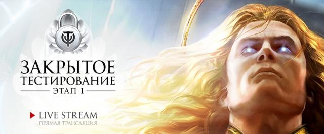 Skyforge: Время приключений!