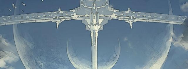 Skyforge: Хроники Элиона: Небесный Оплот