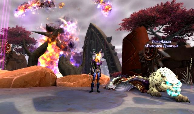 World of Warcraft: Гара