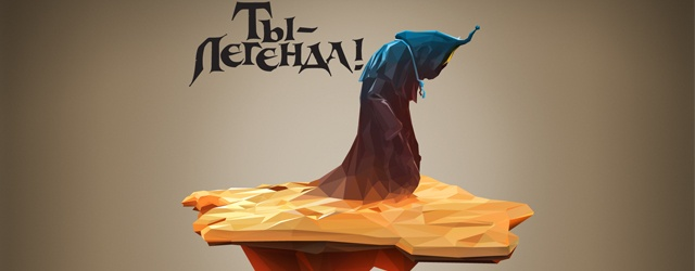 Black Desert: Конкурс Ты — легенда!