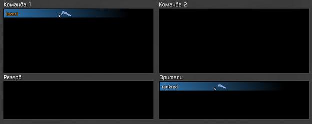 Star Conflict. Дневник разработчиков. Патч OBT v.0.11.3