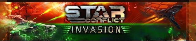 Центр объявляет о скором релизе космического боевика Star Conflict