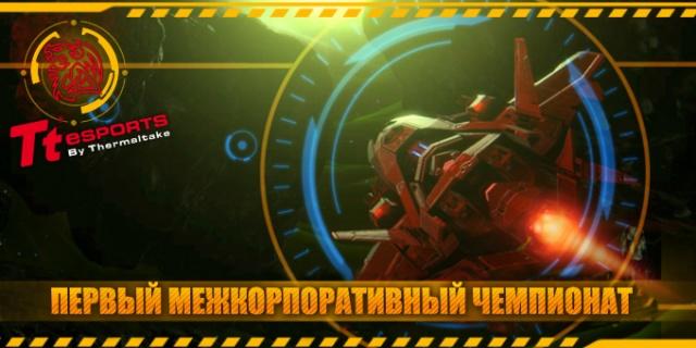 Star Conflict: Дальнейшее развитие и скорые обновления