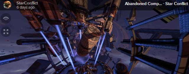 Star Conflict: Виртуальные панорамы локаций Star Conflict