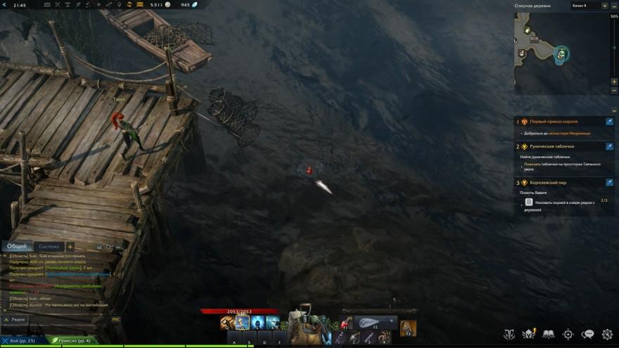 Первые впечатления от ЗБТ Lost Ark