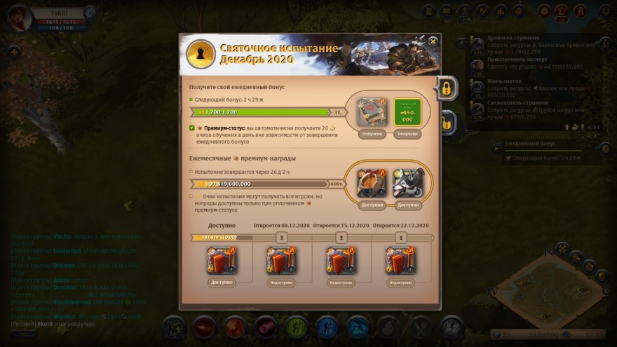 MMO-индустрия: Блог им. Reketell: Battle pass как смысл игры