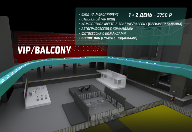 Киберспорт: Косплей, Лёша Пчелкин и новые VIP места на DreamHack Moscow