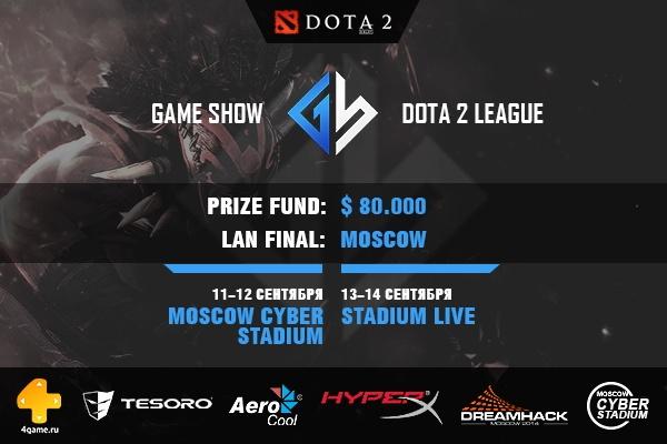 Киберспорт: Блог им. GSS: Game Show Dota 2 League Season One: информация о участниках