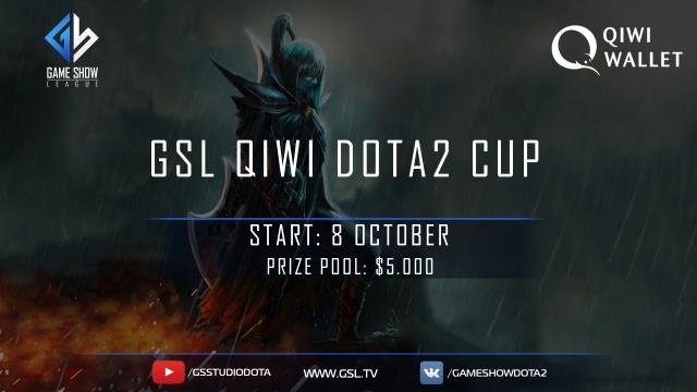 Киберспорт: Представляем турнир по Dota2 от компании QIWI