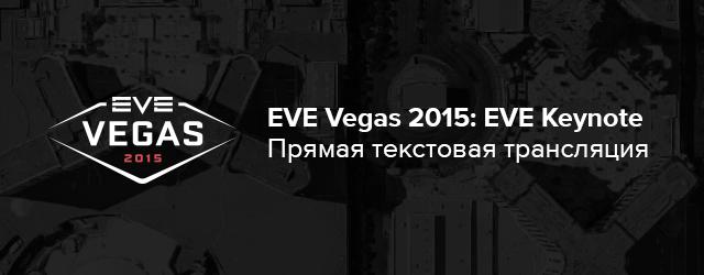 EVE Online: EVE Vegas 2015: EVE Keynote