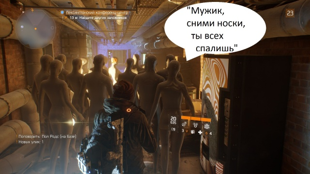 The Division: Блог им. Radio_I: Надежный рассказчик - Black Edition