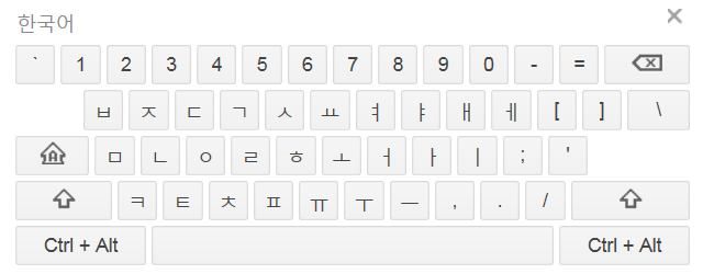 Блог им. Agrikk: Понять корейский за час