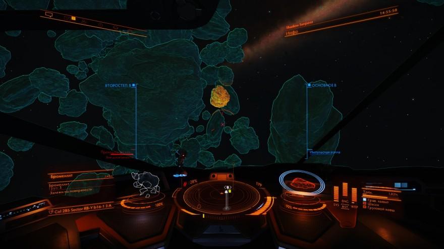 Elite: Dangerous: Режим ночного виденья совместно с импульсным сканером.