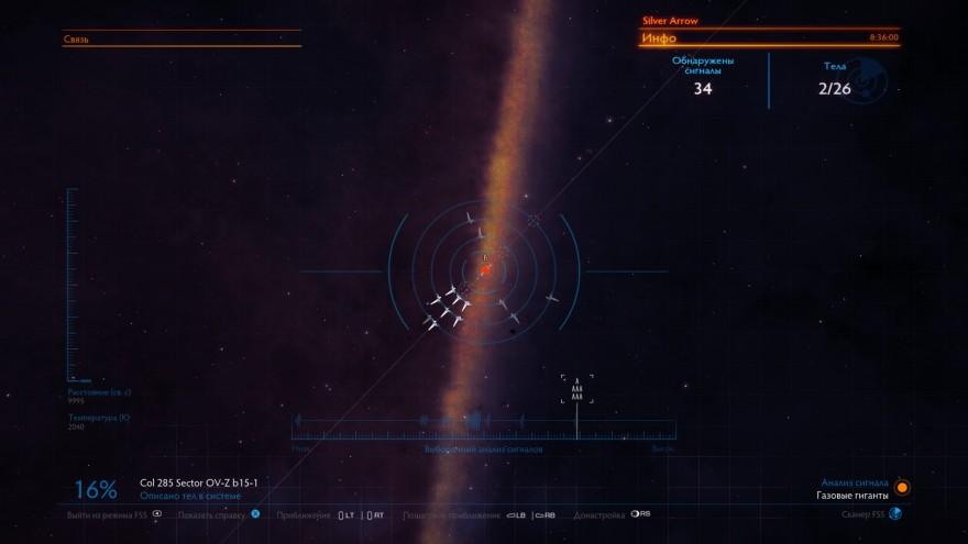 Elite: Dangerous: В таком виде предстает система перед исследователем после первоначального сбора информации.