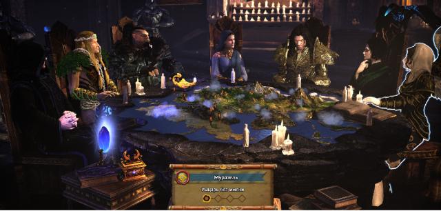 Блог им. yorgendevre: Might and Magic Heroes 7. Часть 1