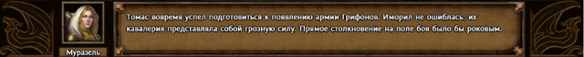 Блог им. yorgendevre: Might and Magic Heroes 7. Часть 1