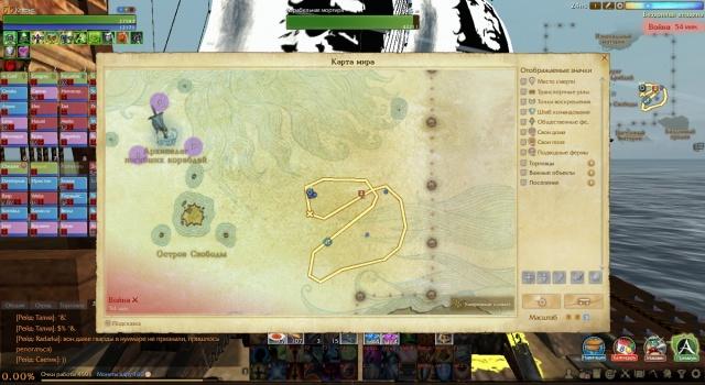 ArcheAge: Ловить от сих до сих