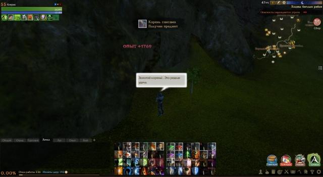 ArcheAge: Не менее правдивая история, о том, как мой сервер стал ТОПовым