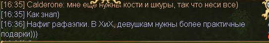 Haven and Hearth: Про ХиХ. Пара советов новым игрокам.