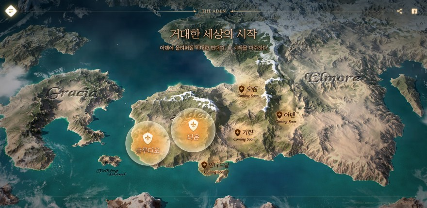 MMO-индустрия: карта интерактивная (пройдите по ссылке)