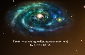 No Man's Sky: Блог им. Twindeck: Как я на звездолёте в Колыбель прыгал