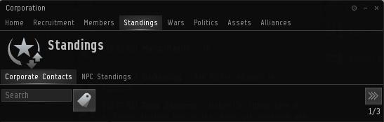 Корпорации в EVE Online. Часть первая, вводная