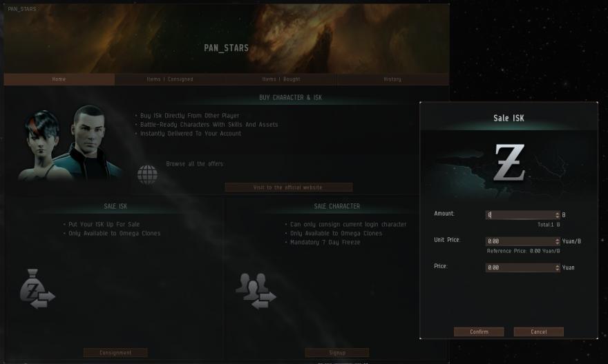 EVE Online: Ветер перемен