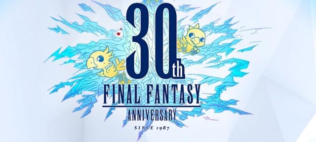 Final Fantasy XIV: Серии Final Fantasy исполнилось 30 лет! (Скидки)