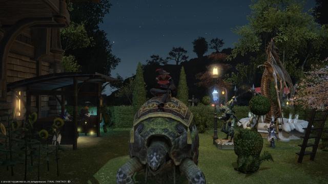 Final Fantasy XIV: В особняке гильдии