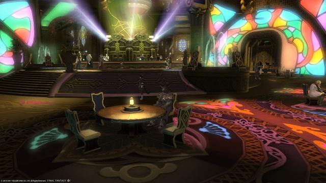Final Fantasy XIV: Золотое блюдечко)