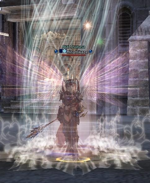 Зеркало для героя: Игрок Minamikaze, приготовьтесь