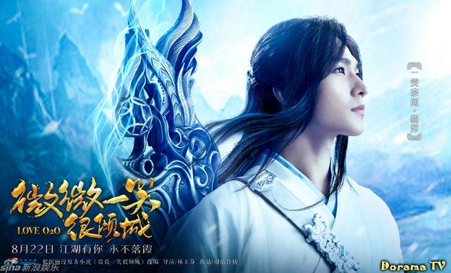 Кино: Китайское кино про ММО и романтику, к 14 февраля