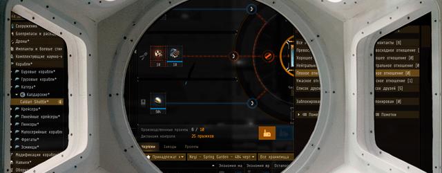 EVE Online: В космос без иллюминаторов
