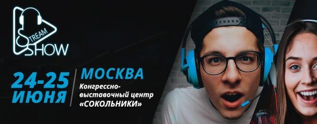 Игровая индустрия: Фестиваль StreamingShow 2017 соберет ярчайших стримеров этим летом в Москве